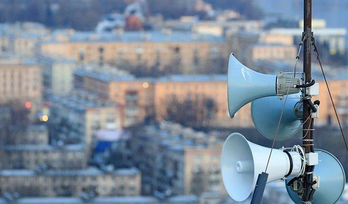 МЧС впервые включит сирены ипрервет программы телеканалов повсей России