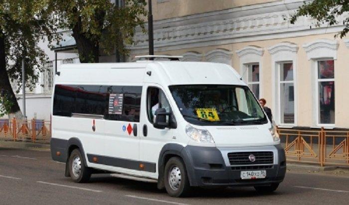 ВИркутске временно изменят схему движения маршруток №4к, 35 и64