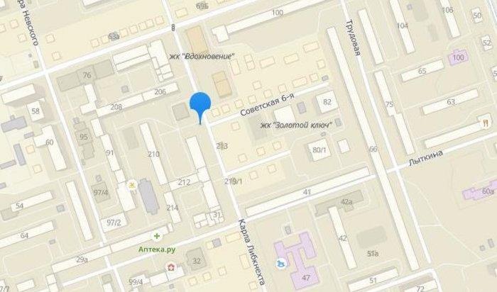 ВИркутске наодин месяц закроют проезд научастке улицы Карла Либкнехта