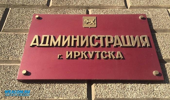 Следователи СКработают вкомитете городского обустройства Иркутска