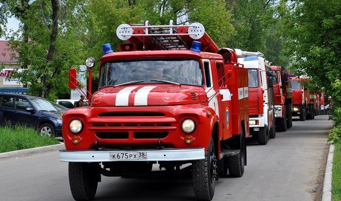 Автопробег пожарной техники проведут вцентре Иркутска 10июня