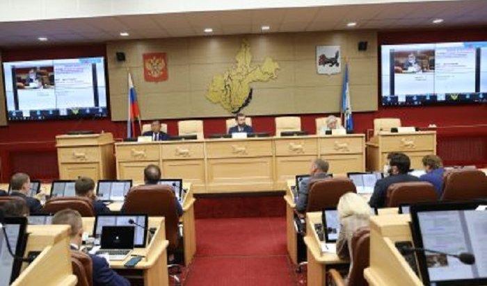 Досрочные выборы губернатора Иркутской области состоятся 13сентября