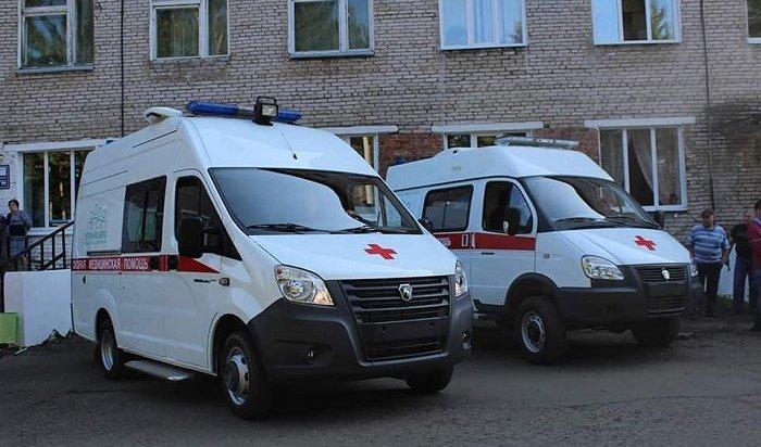 Иркутские медики начнут обследовать пожилых людей надому