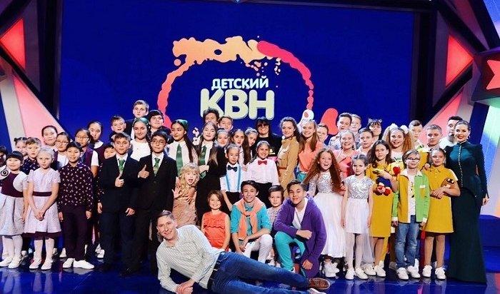 Команда «Бохан» приняла участие всъемках Детского КВН иполучила путевку вАнапу