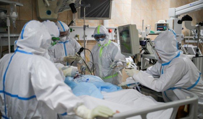 Еще двое зараженных коронавирусом скончались вИркутской области