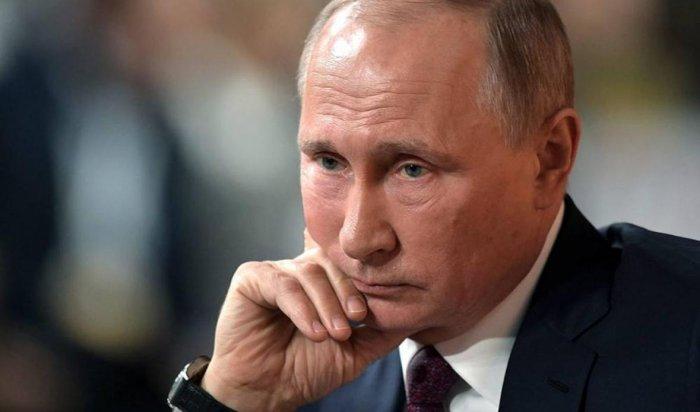 Путин назвал поправки вКонституцию шагом кдемократизации общества