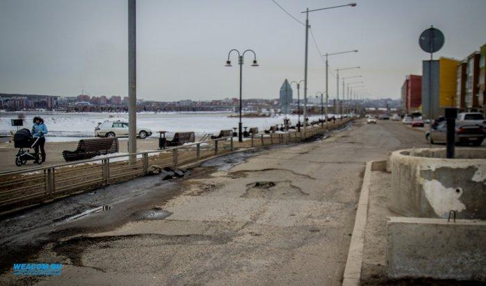 Иркутская область вошла вдвадцатку регионов поблагосостоянию семей
