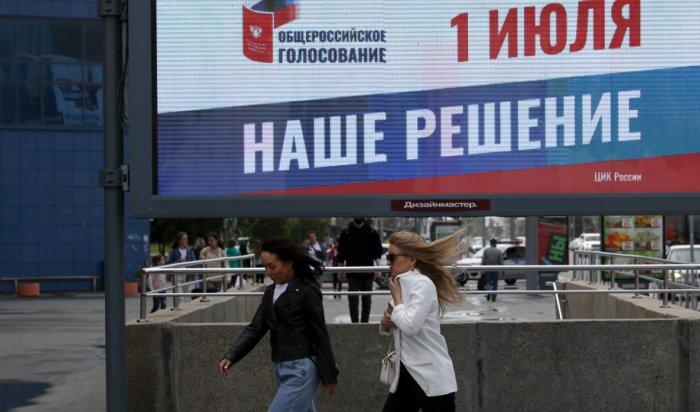ВВерховный суд подали иски против указа Путина оголосовании 1июля