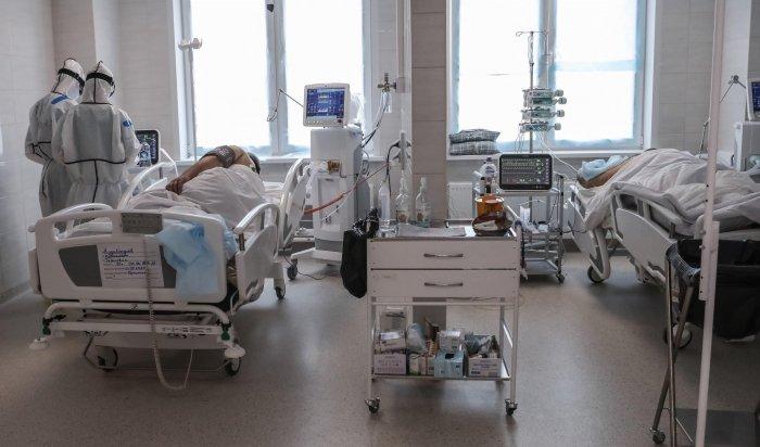 Иркутская область вышла на пик заболеваемости COVID-19