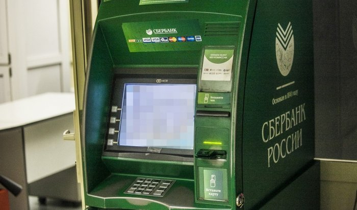 Сбербанк ввел комиссию в1% запереводы через банкоматы