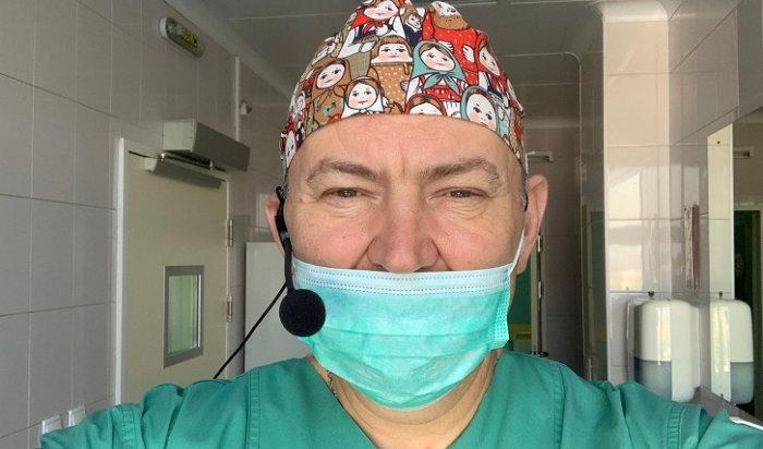 Иркутский хирург Юрий Козлов дистанционно провел операцию натрахее младенца