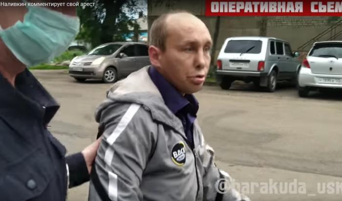 Освободившийся после ареста вымышленный депутат Наливкин записал новое видео