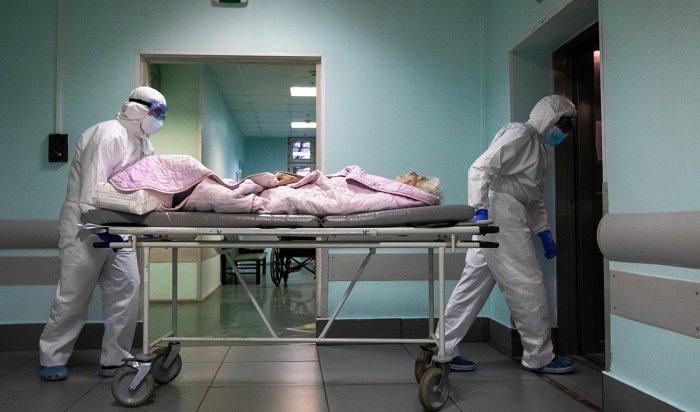 Еще 4человека скончались вИркутской области откоронавируса