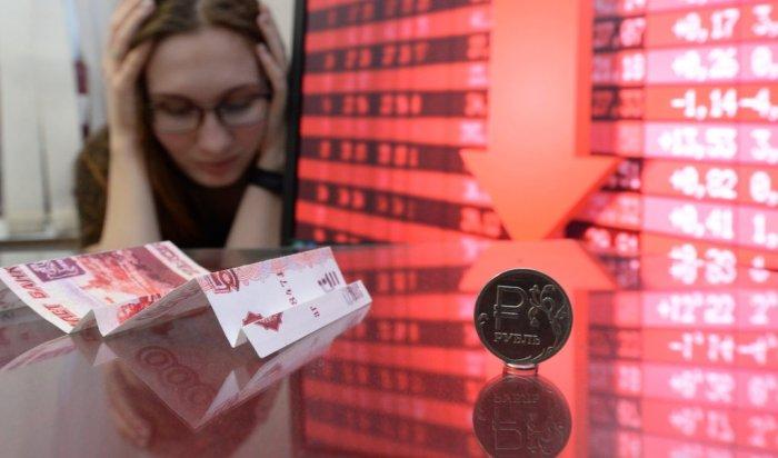 МВФ ухудшил прогноз развития экономики России имира