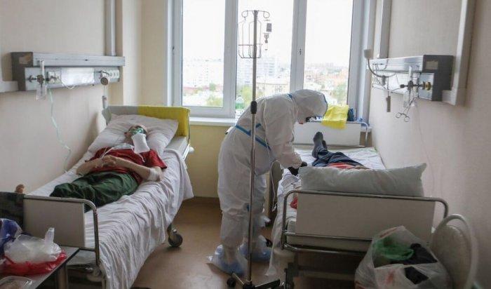 Трое жителей Иркутской области скончались отCOVID-19засутки