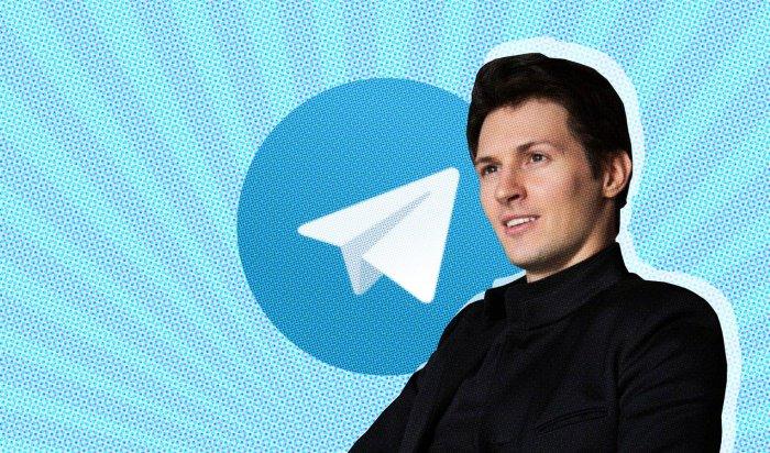 Данные миллионов пользователей Telegram попали всеть