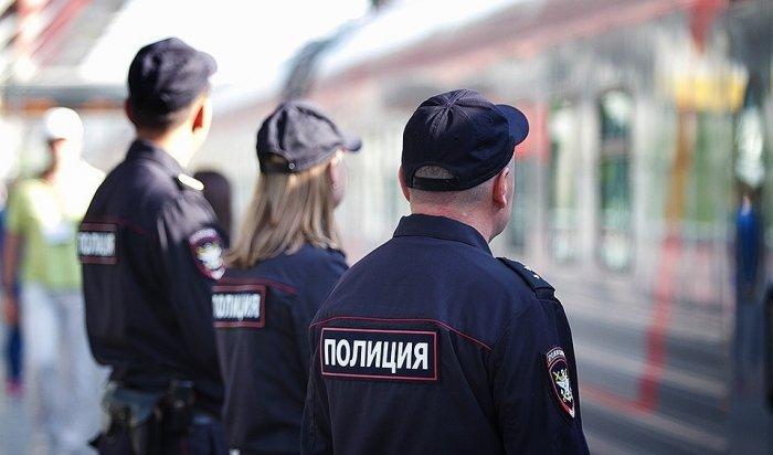 Иркутянин получил 11лет колонии запокупку наркотиков винтернет-магазине Германии
