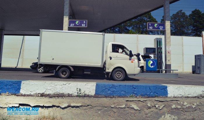 Для российских водителей с1 июля будут действовать новые правила