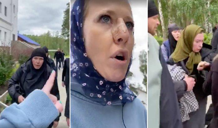 Ксения Собчак заявила онападении нанее вмонастыре наУрале (Видео)