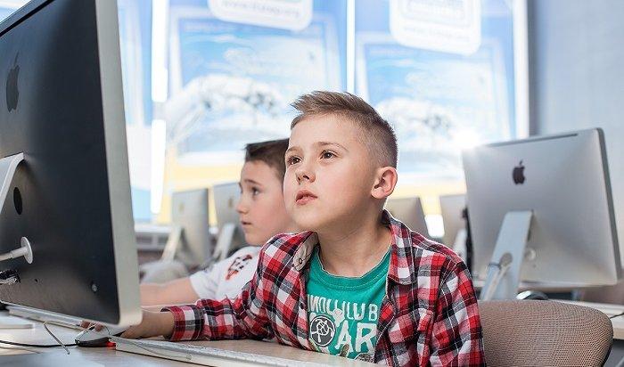 Иркутских детей будут учить попрограмме, признанной лучшей намеждународном саммите ООН