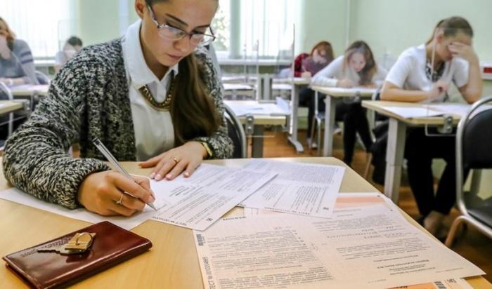 Иркутские выпускники сдадутЕГЭ, соблюдая все меры безопасности