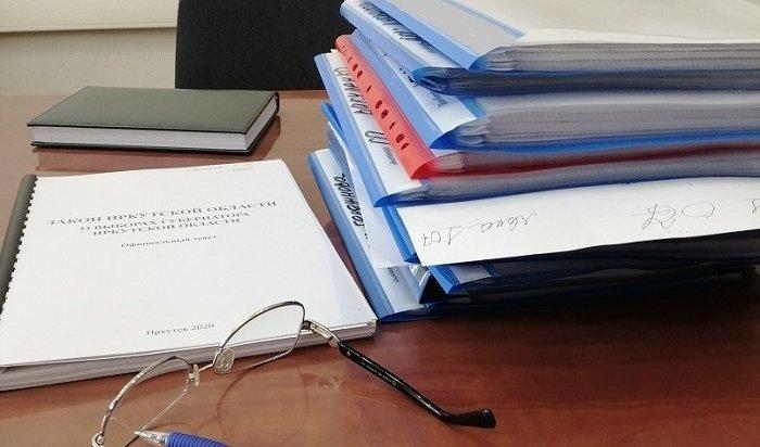 17кандидатов выдвинулись навыборы губернатора Иркутской области