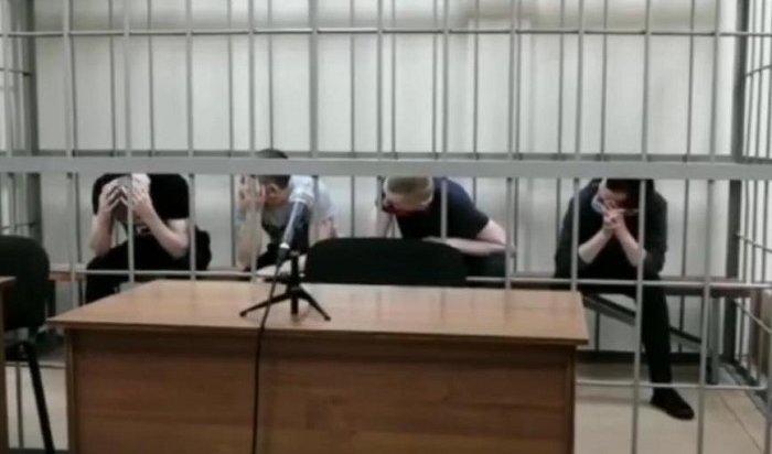 Четверых братчан осудили задерзкое убийство парня надороге «Вилюй» (Видео)