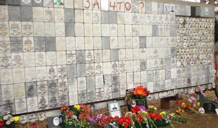 Под Иркутском благоустраивают мемориал жертв политических репрессий
