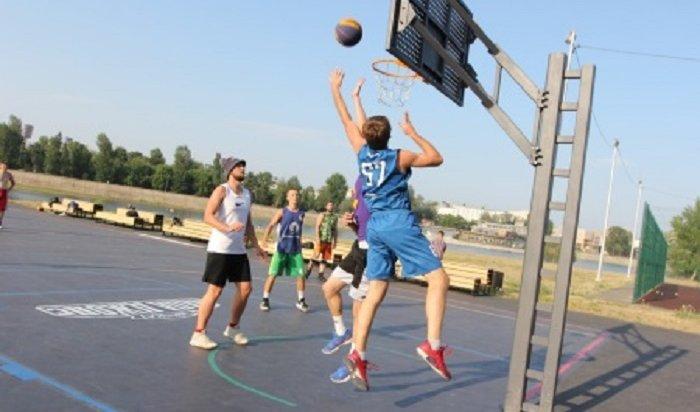 НаЮности открыли баскетбольную площадку