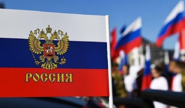 День России предложили перенести с12июня на1июля