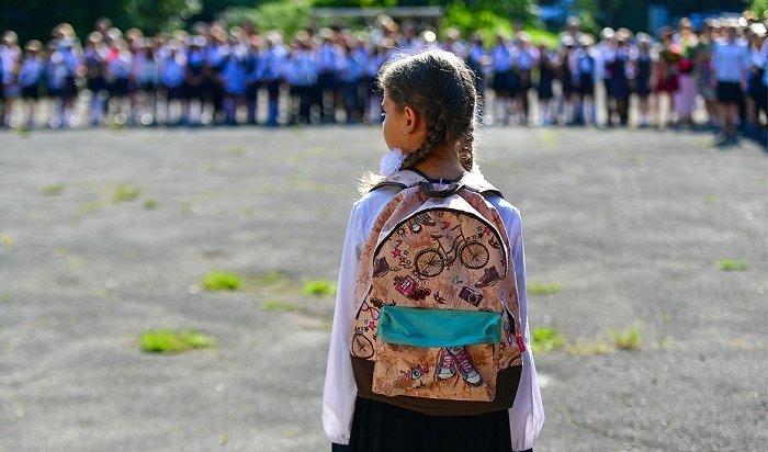 Минпросвещения отменило вэтом году традиционные школьные линейки 1сентября