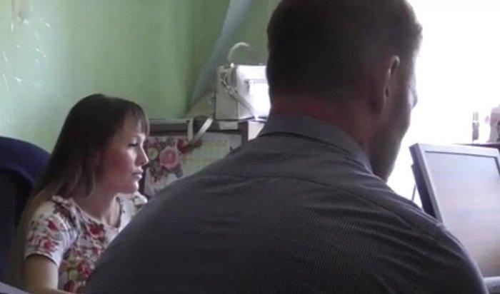 Приятеля погибшего мужчины, который упал находу скрыши автомобиля, осудили вИркутске