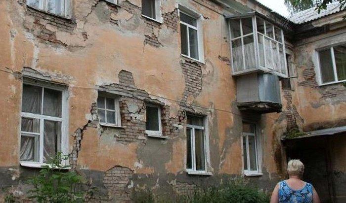 Напереселение иркутян изаварийных домов дополнительно направят почти 600млн рублей