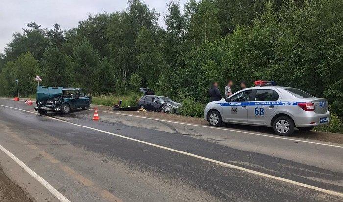 Три человека пострадали вДТП под Иркутском