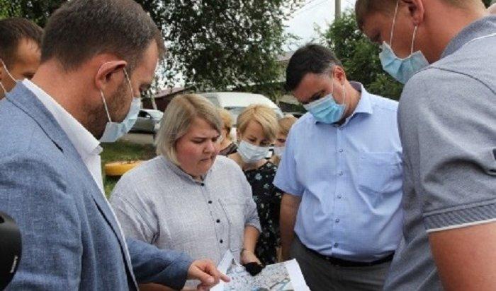 Школу на1,5тысячи мест планируют построить вНово-Ленино