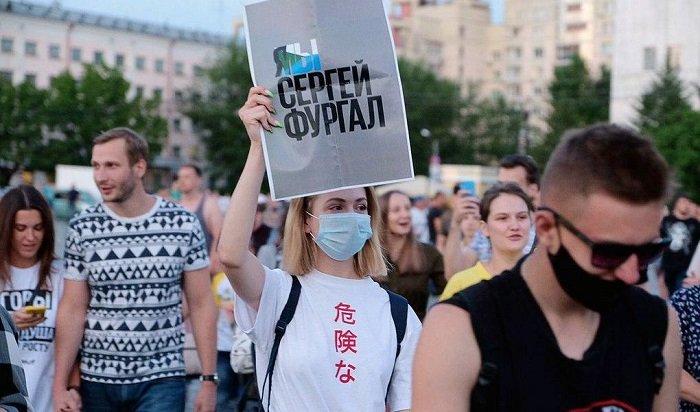 Несанкционированные акции вподдержку губернатора Фургала проходят вХабаровске