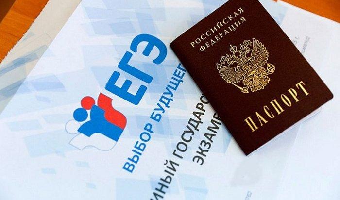 Житель Усть-Илимска отправил насдачу ЕГЭ поматематике своего родственника