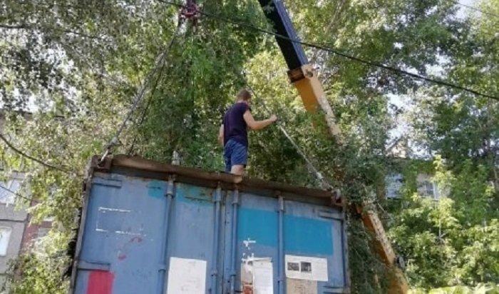 ВИркутске уберут 60незаконных гаражей