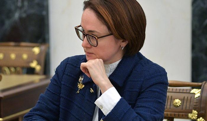 Деноминацию рубля непланируют проводить вРоссии