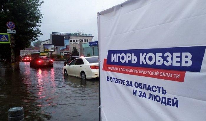 Центр Иркутска затопило вовремя ливня 15июля (Фоторепортаж)
