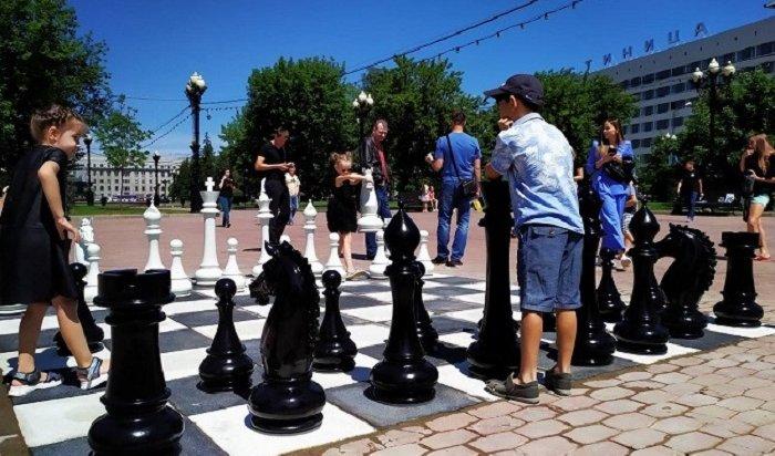 Большую шахматную доску открыли всквере Кирова (Фото+Видео)
