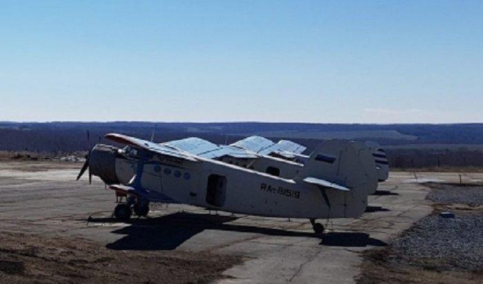 Пропавший вТункинской долине самолет Ан-2ищут вгорах