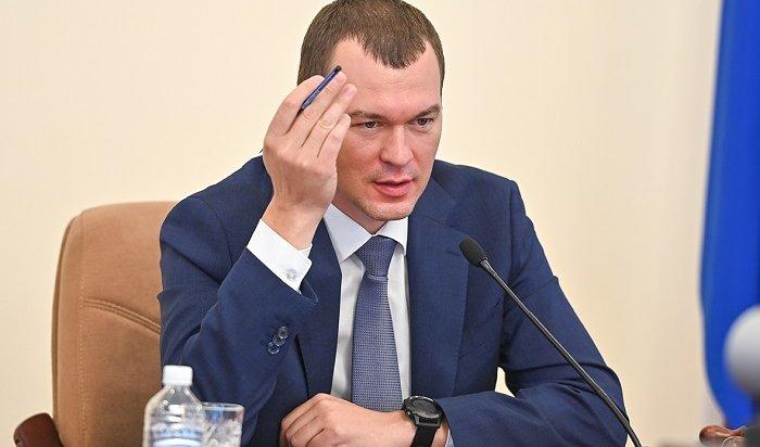 Михаил Дегтярев ответил напризывы уйти споста врио главы Хабаровского края (Видео)