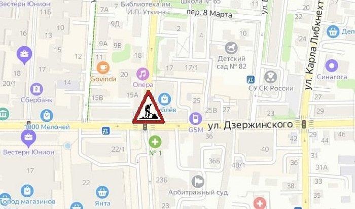 ВИркутске ограничат проезд поулице Чехова наодну ночь