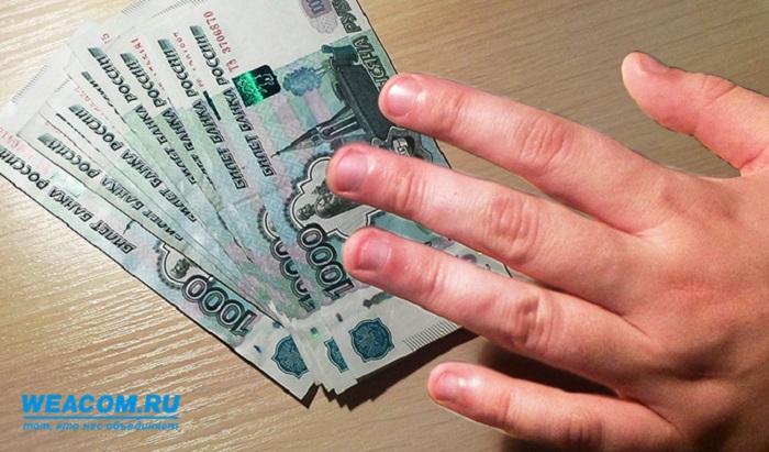 Задень аферисты похитили ужителей Приангарья более 1,8млн рублей