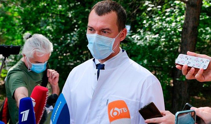 Дегтярев уедет изХабаровска вдень массового протеста (Видео)