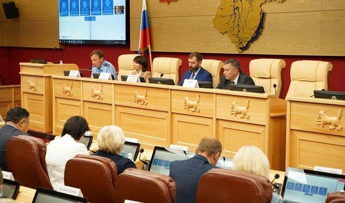 ВИркутске обсудили вопросы развития Прибайкальского нацпарка иреконструкцию дороги наОльхоне