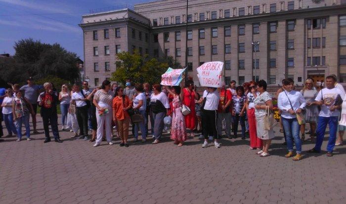 Сегодня вИркутске прошел митинг вподдержку хабаровчан (Видео)