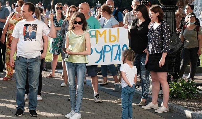 Третью субботу подряд вХабаровске проходят митинги (Видео)