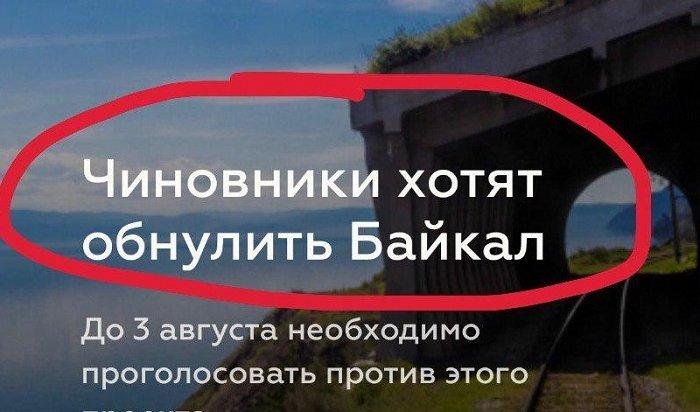 Депутат Госдумы призвал неподдаваться напровокации Greenpeace
